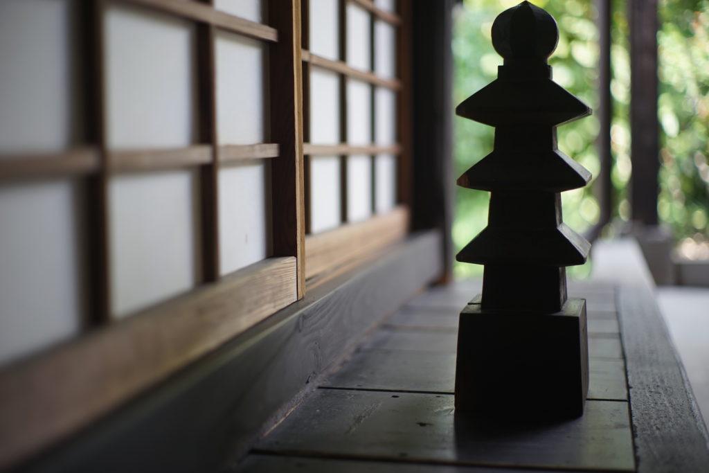 河井寛次郎:小さな三重塔