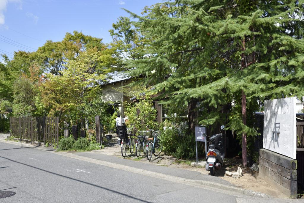 くるみの木一条店