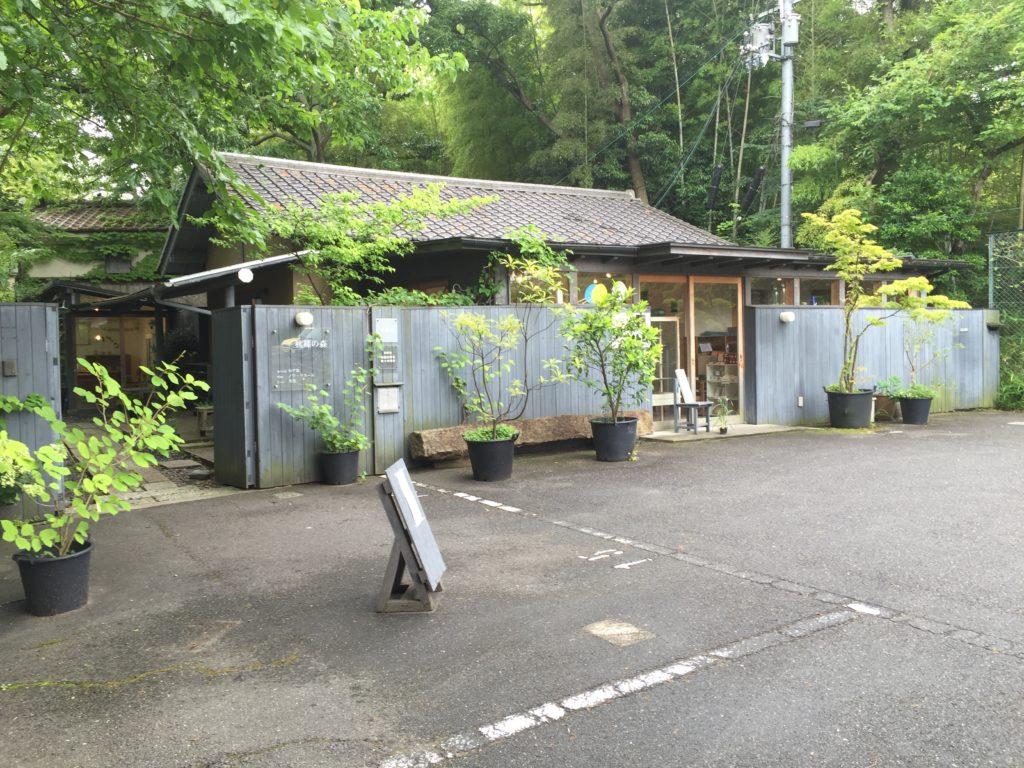 「秋篠の森」入り口