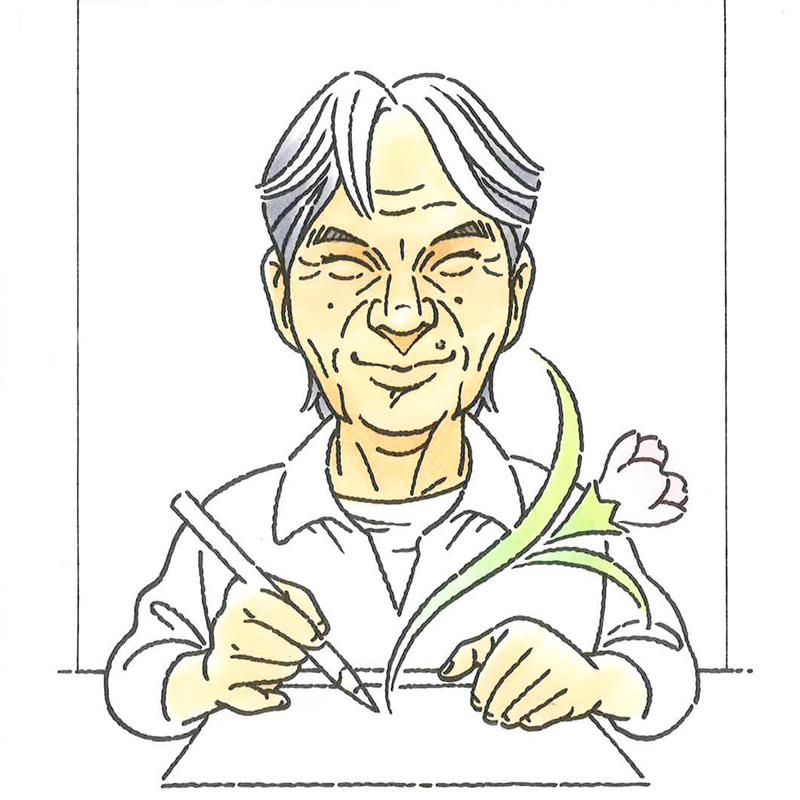 永井明人プロフィール