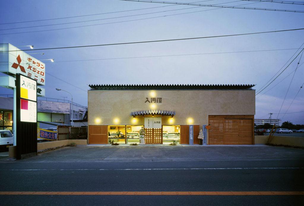 暮らしの時代 美術・デザイン・建築ー味岡伸太郎
