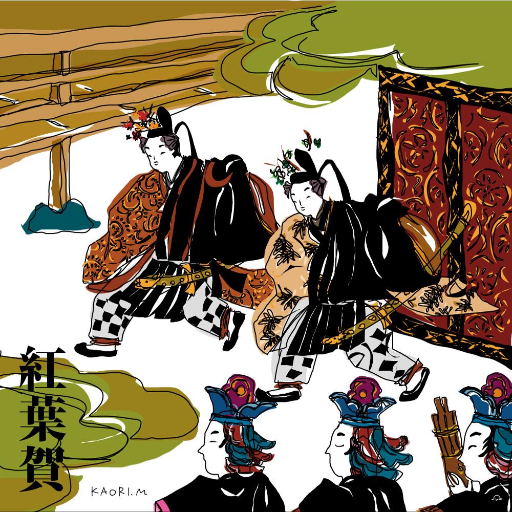 宮田香里1源氏物語(奏でる)