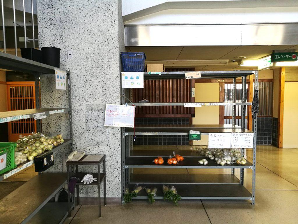 浜松市ビジテルほんまち