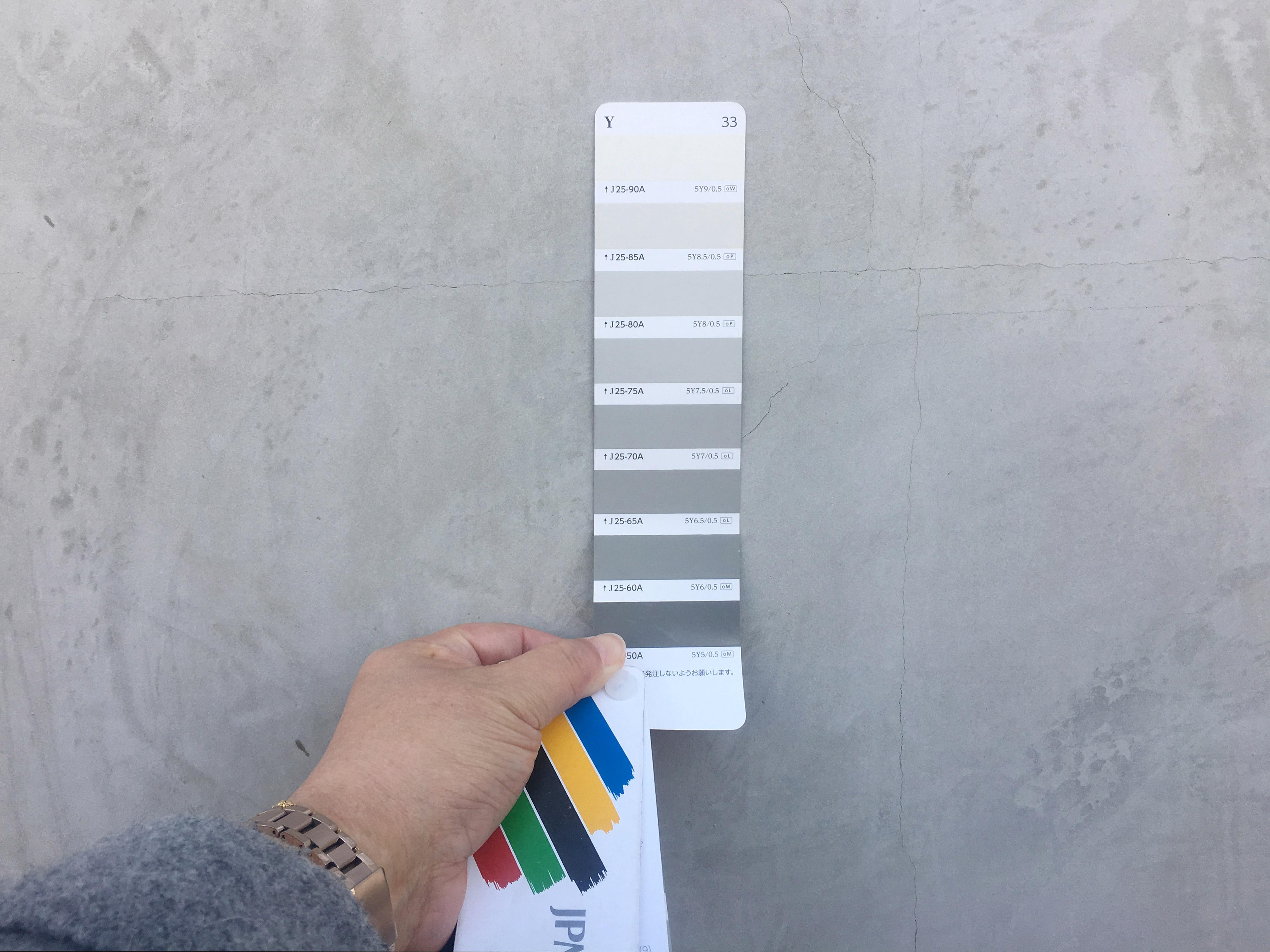 色彩のフィールドワーク:もてなす緑色彩計画家・加藤幸枝第11回測色日本塗料工業会(JPMA) J版 塗料用標準色見本帳 ポケット版