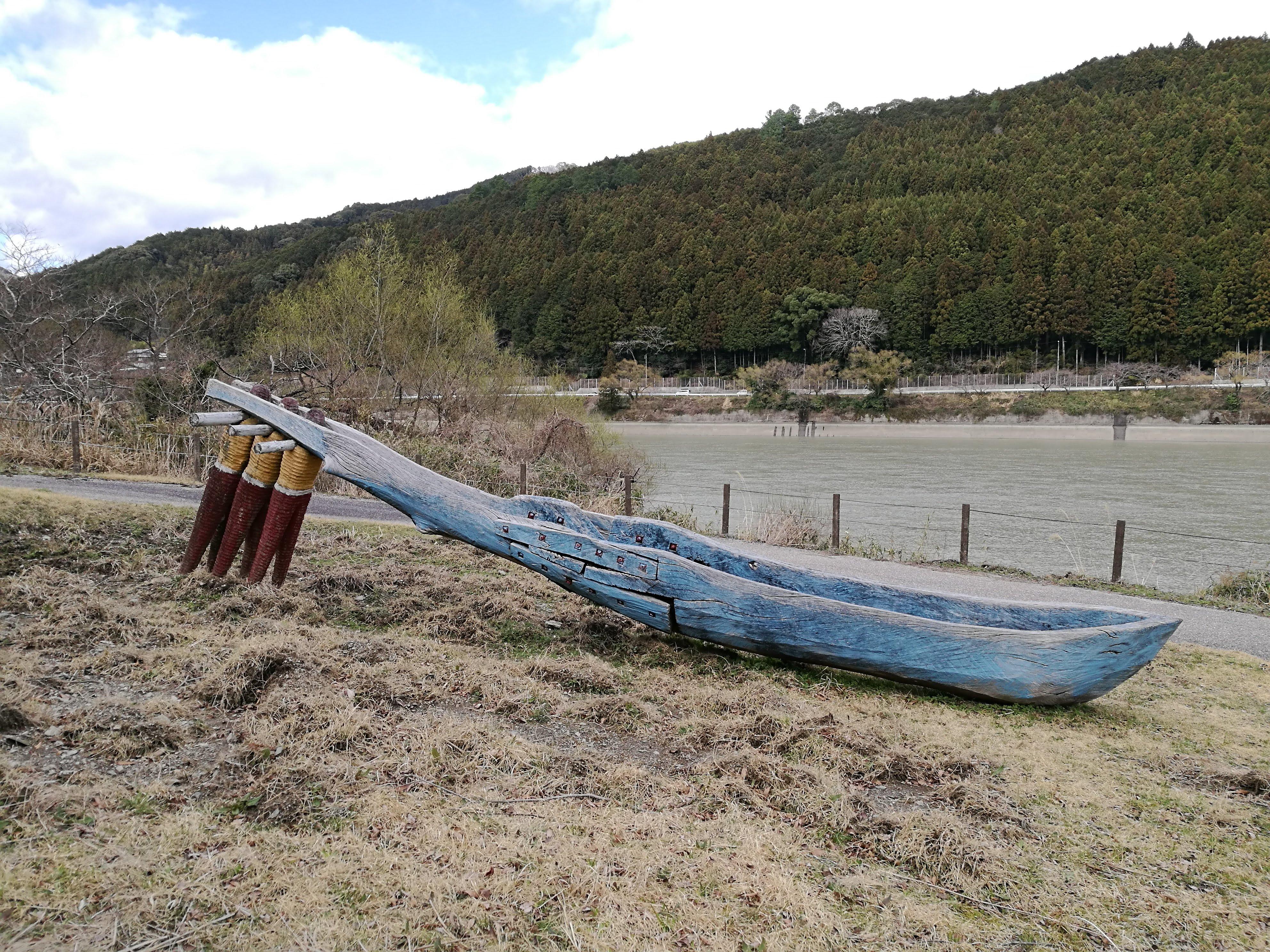伊砂ボートパーク