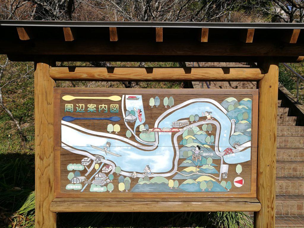 道の駅「花桃の里」周辺案内図