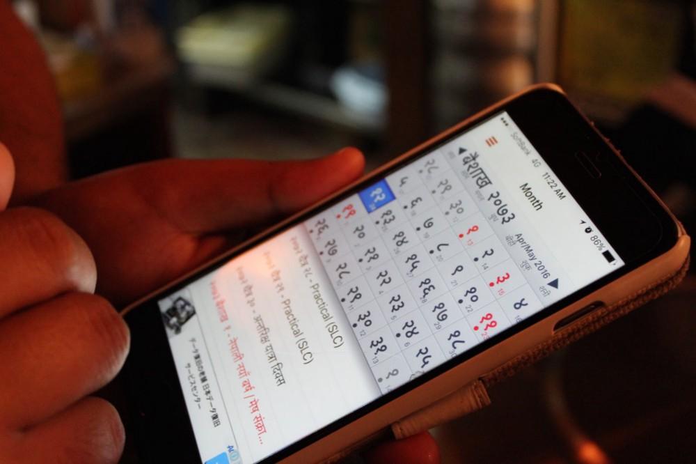 nepal calendar app