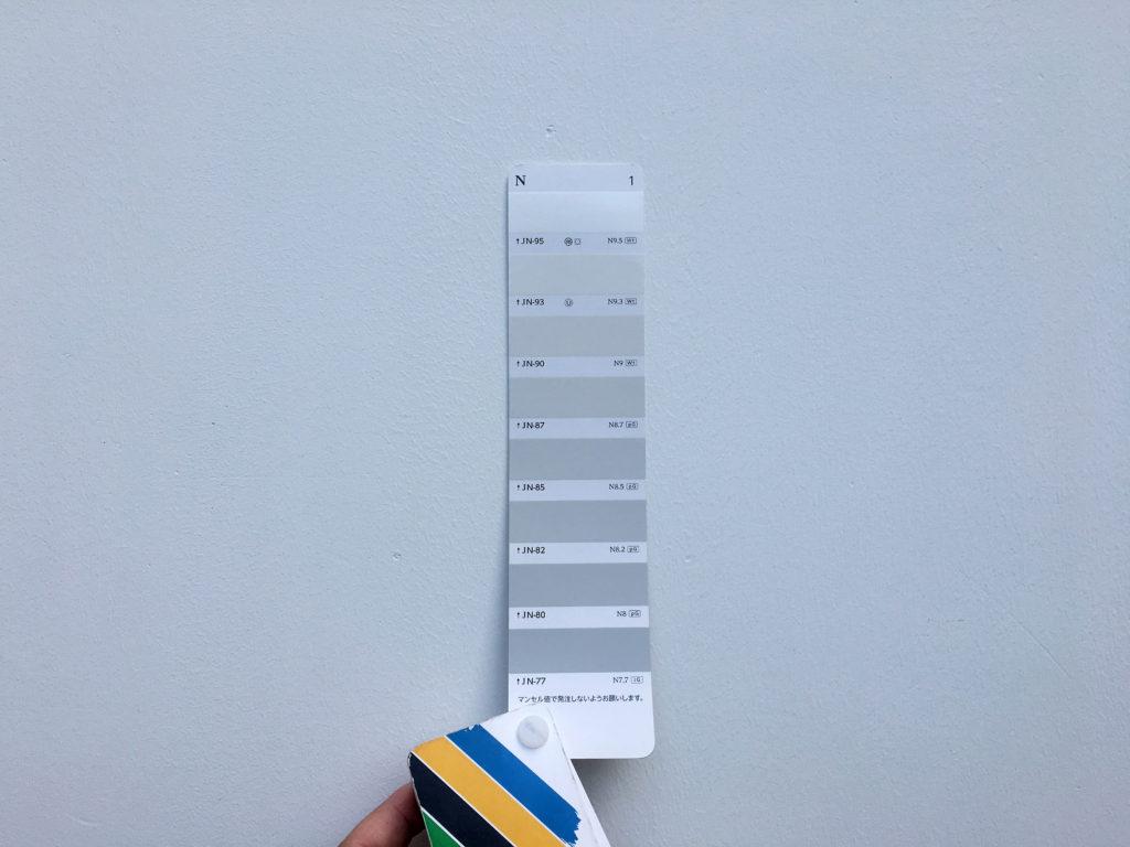 ハグオーワー壁の色