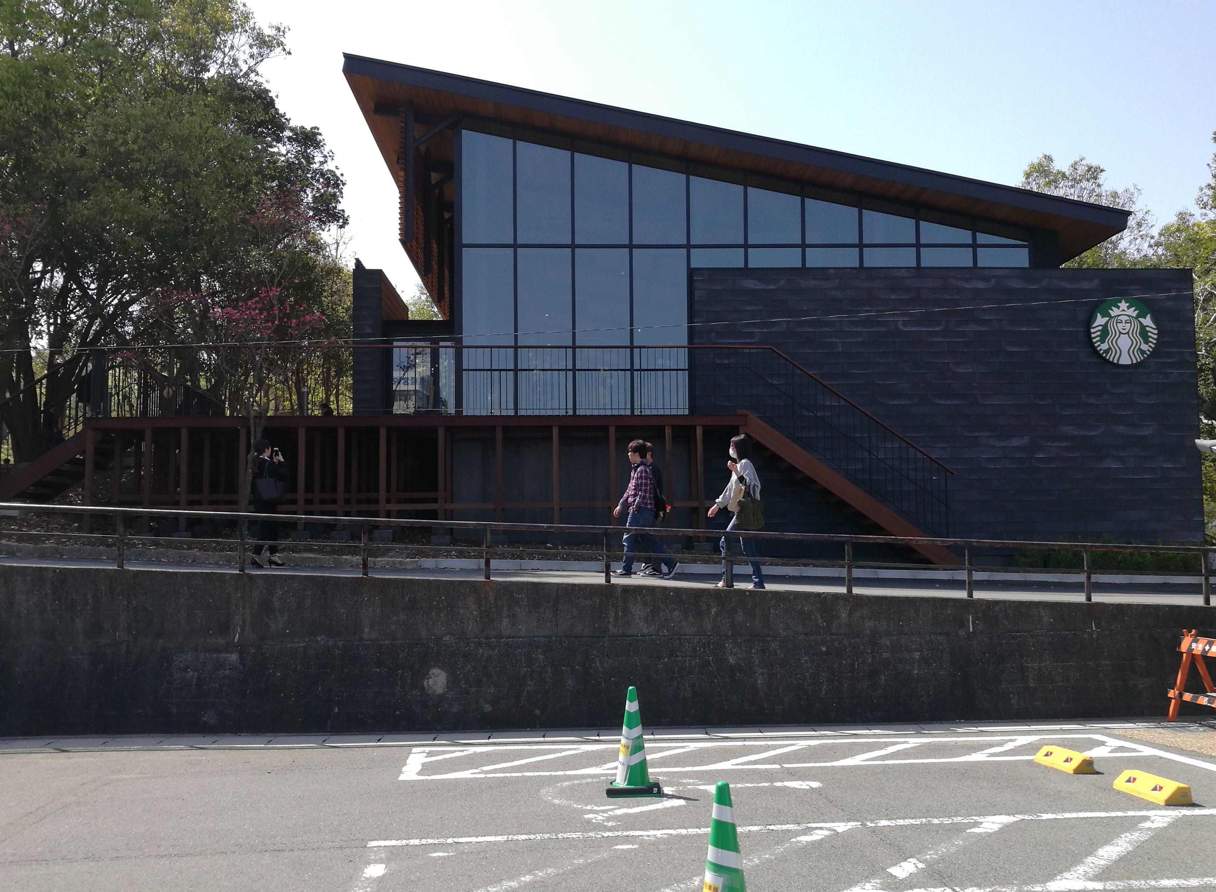 Starbucks in Hamamatsu Castle Park