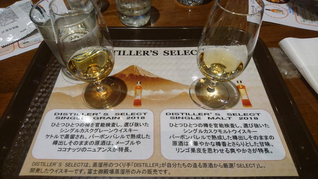 ウイスキー工場での飲み比べ