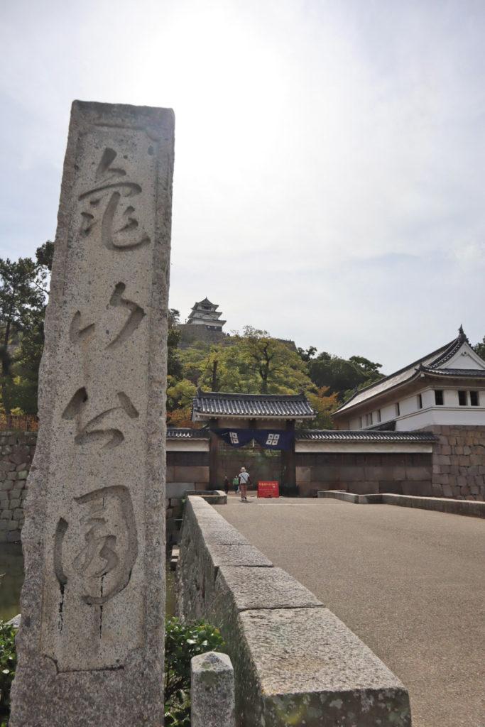 亀山公園入り口