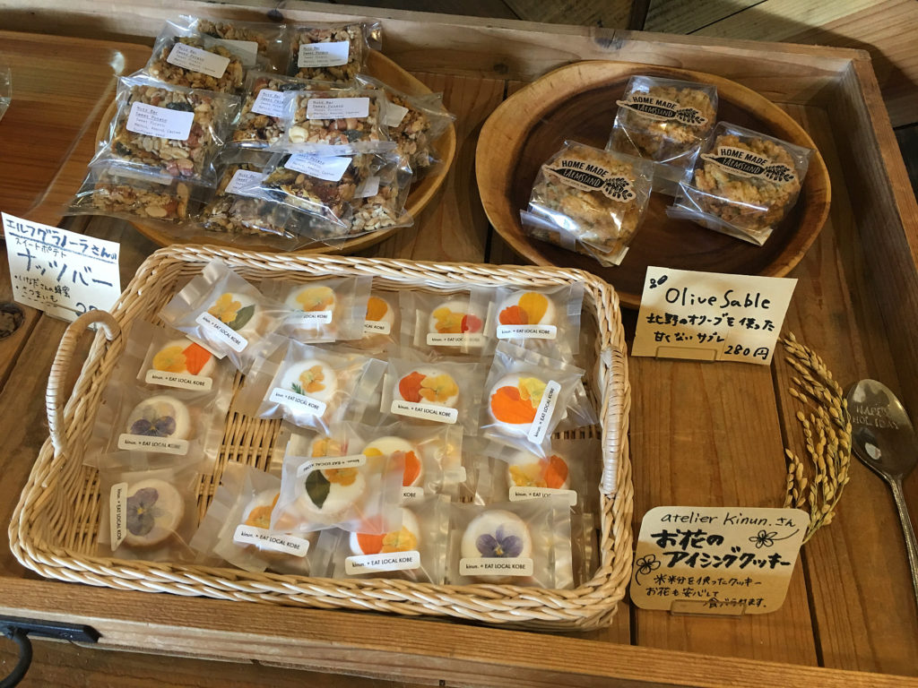 神戸のお菓子