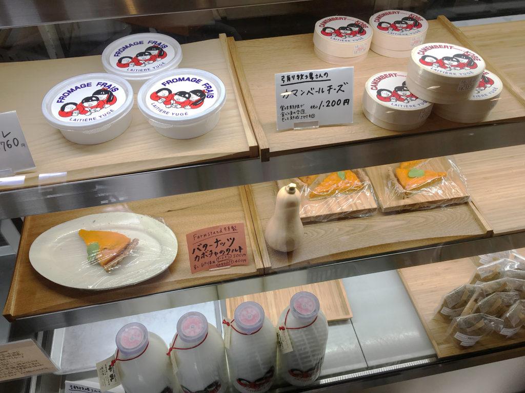 神戸産のチーズや乳製品やケーキ