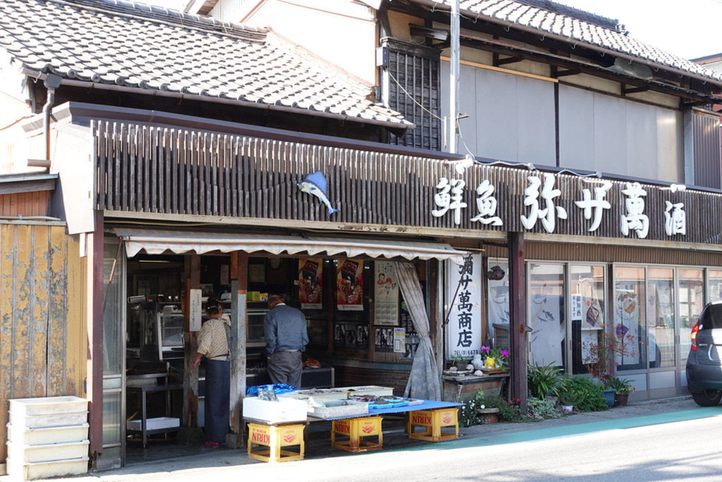 西尾市の昔ながらの魚屋さん