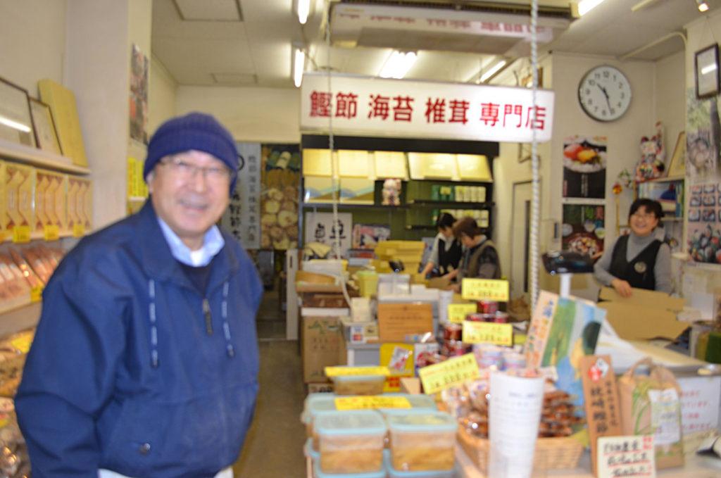 愛知県一宮市本町商店街安藤鰹節店
