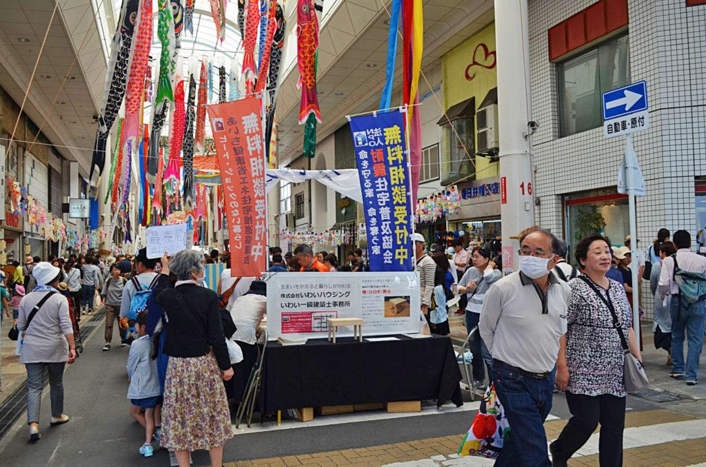愛知県一宮市本町商店街の鯉のぼりこどもの日イベント