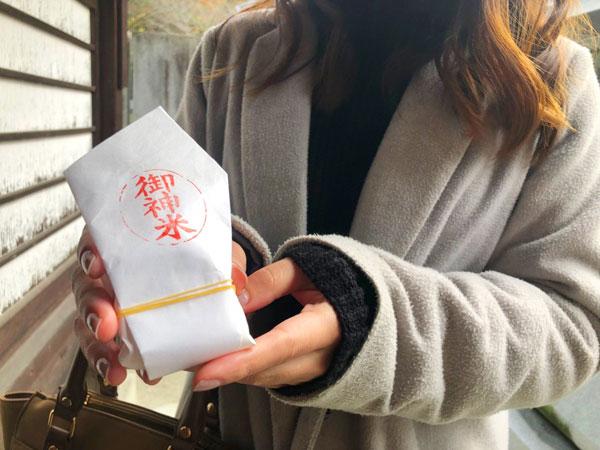 町の人に愛されている町 香川県三豊市 金丸工務店