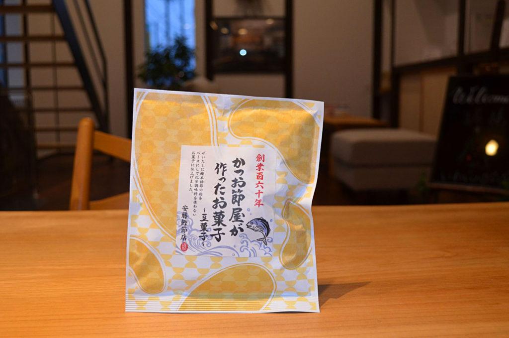 かつお節屋が作ったお菓子豆菓子安藤鰹節店
