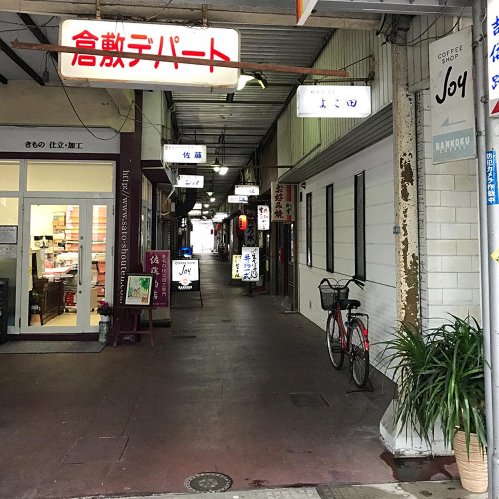 倉敷デパート