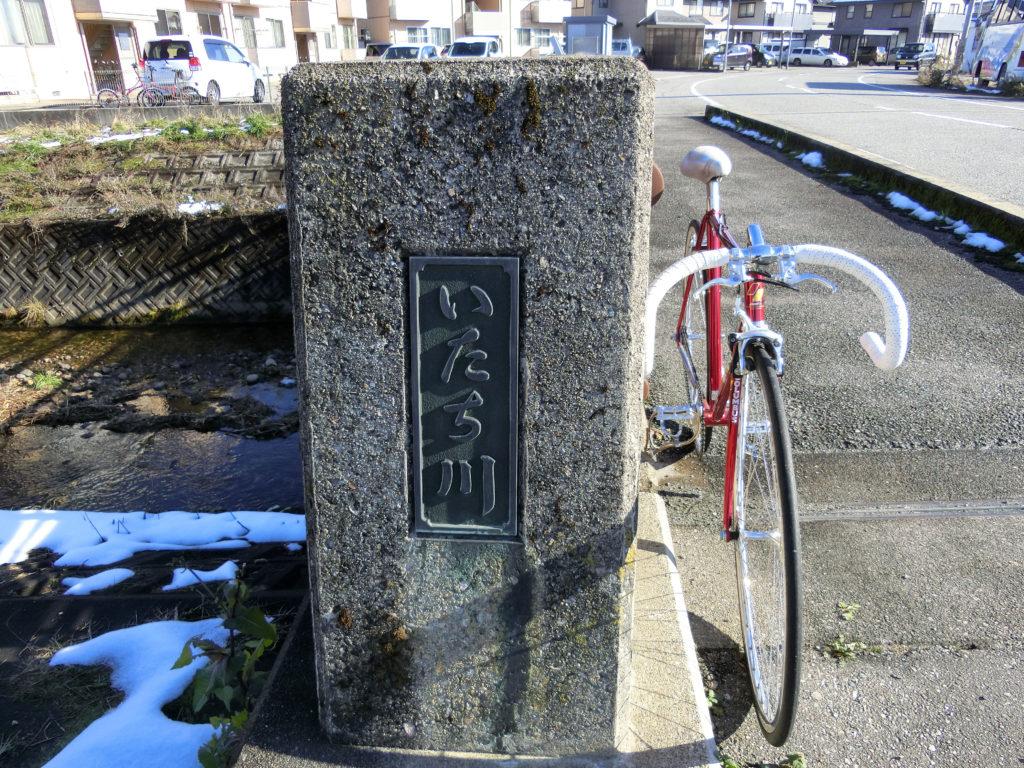 富山市いたち川にかかる橋