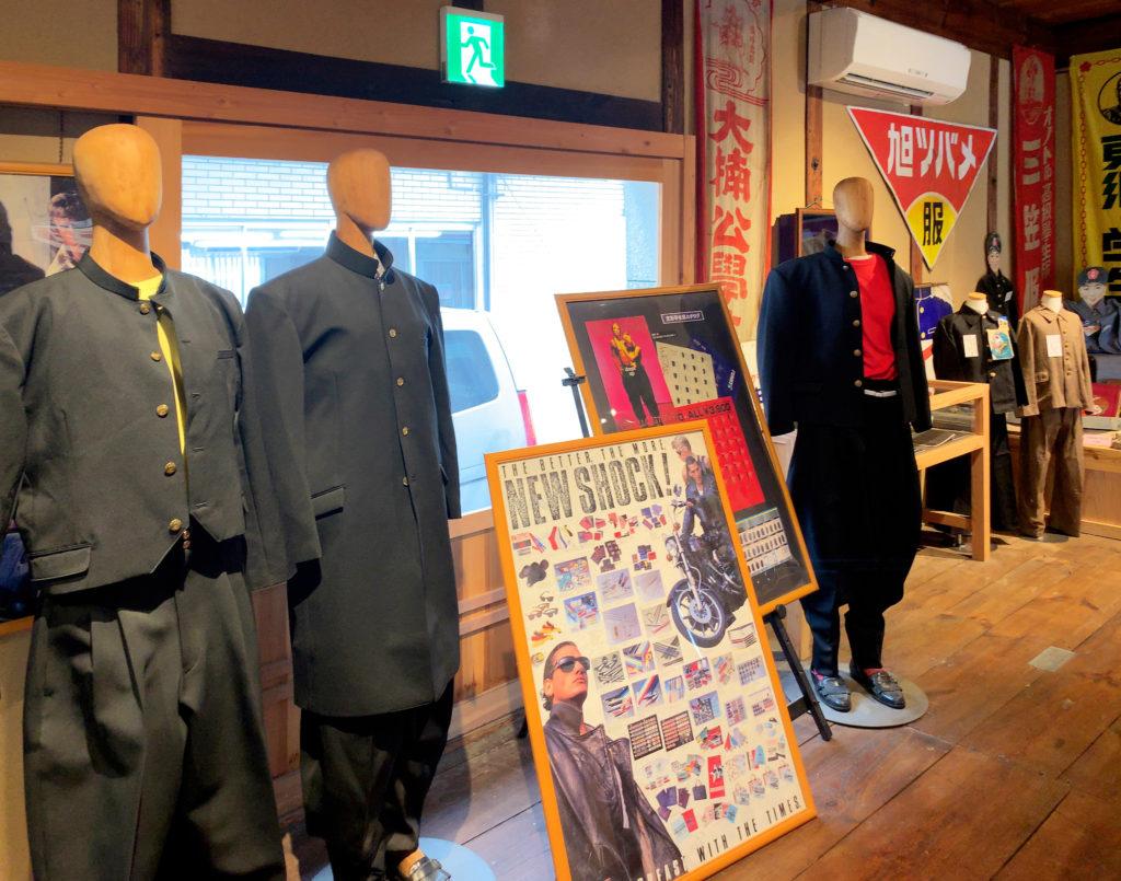 児島変形学生服を展示した学生服博物館