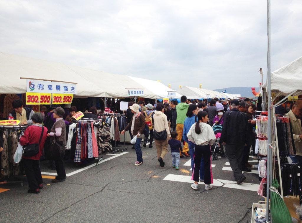 倉敷児島繊維祭