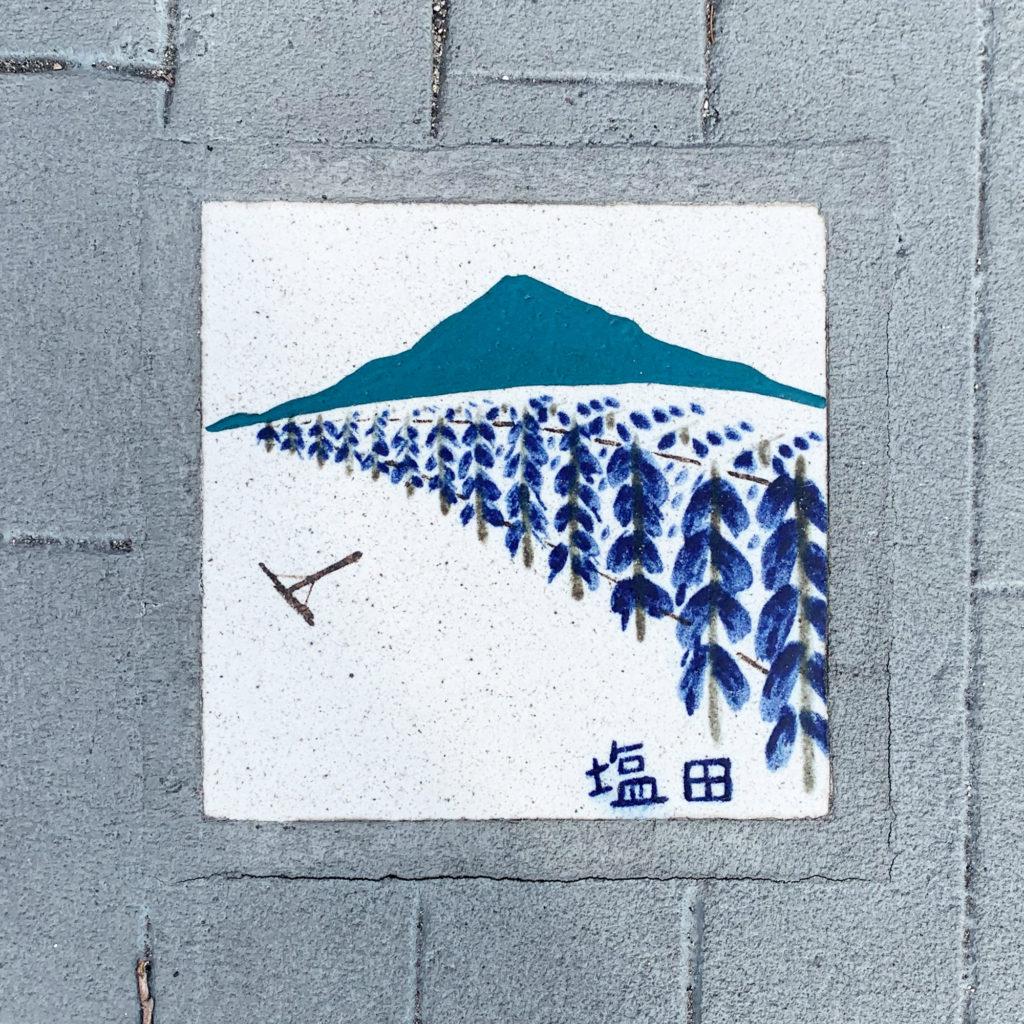 倉敷市児島の絵付き歩道タイル塩田