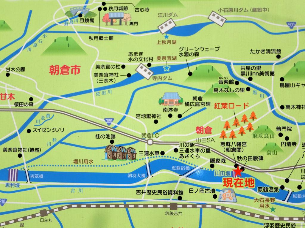 朝倉市山田ぜきマップ