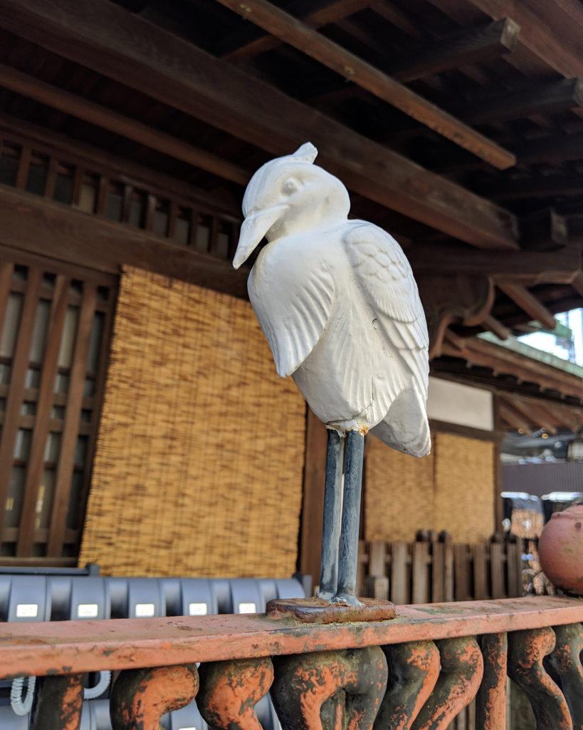 道後温泉神話の白鷺