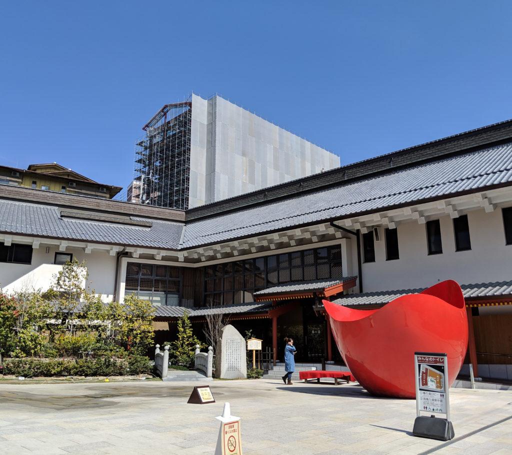 松山市椿の湯みんなのトイレ