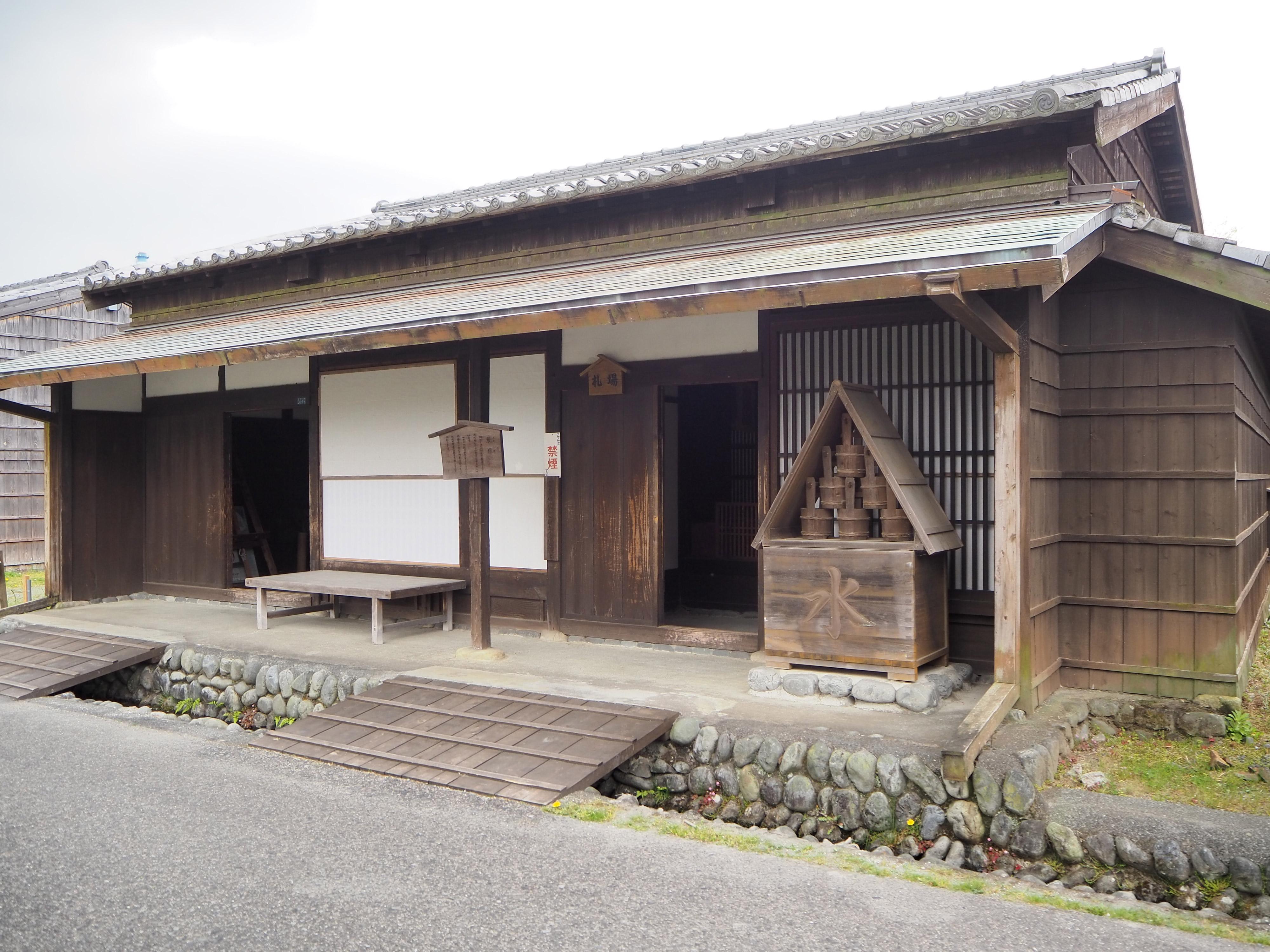 島田宿大井川川越遺跡の札場