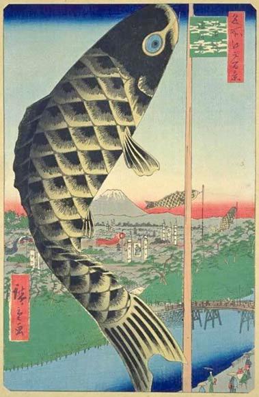 歌川広重 名所江戸百景鯉のぼり