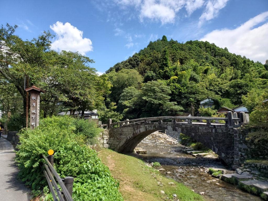 秋月城下町入り口の目鏡橋