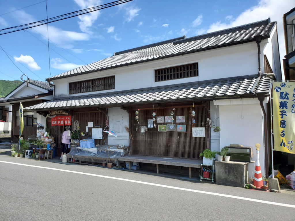 秋月城下町の駄菓子屋さん