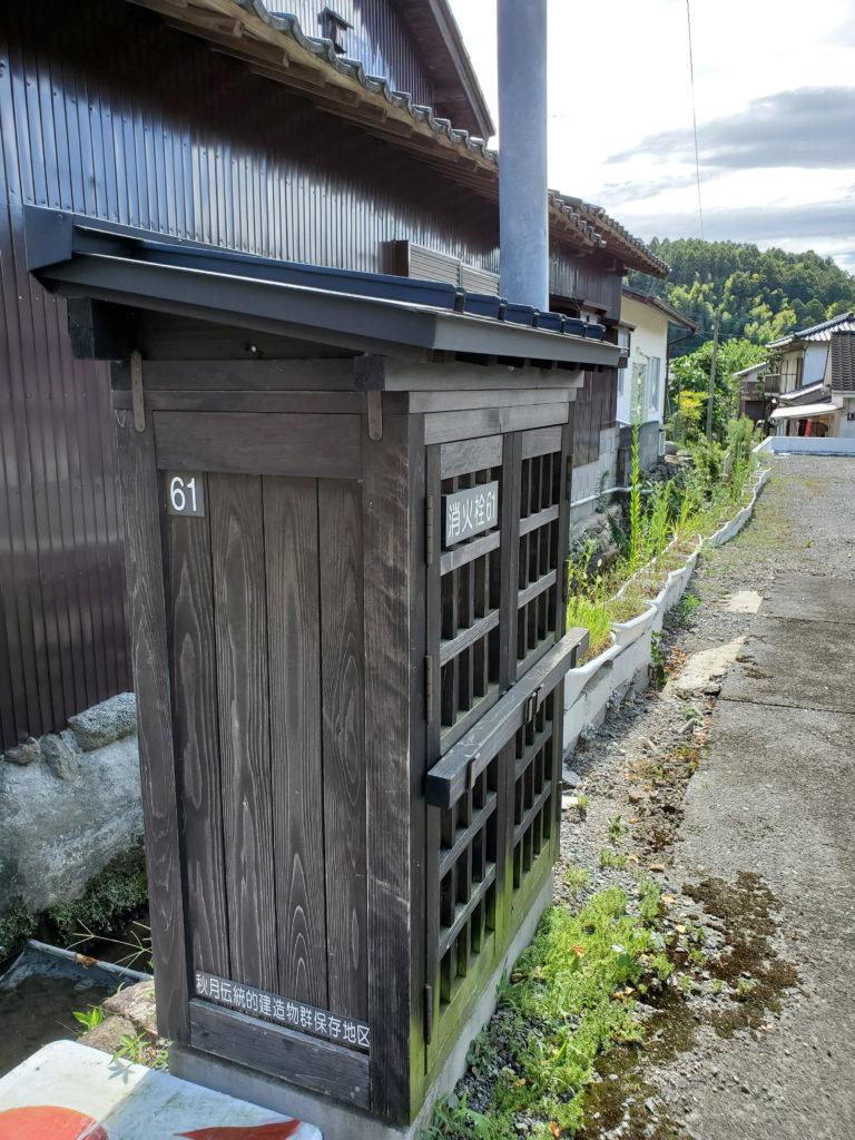 国の重要伝統的建造物群保存地区の消火栓