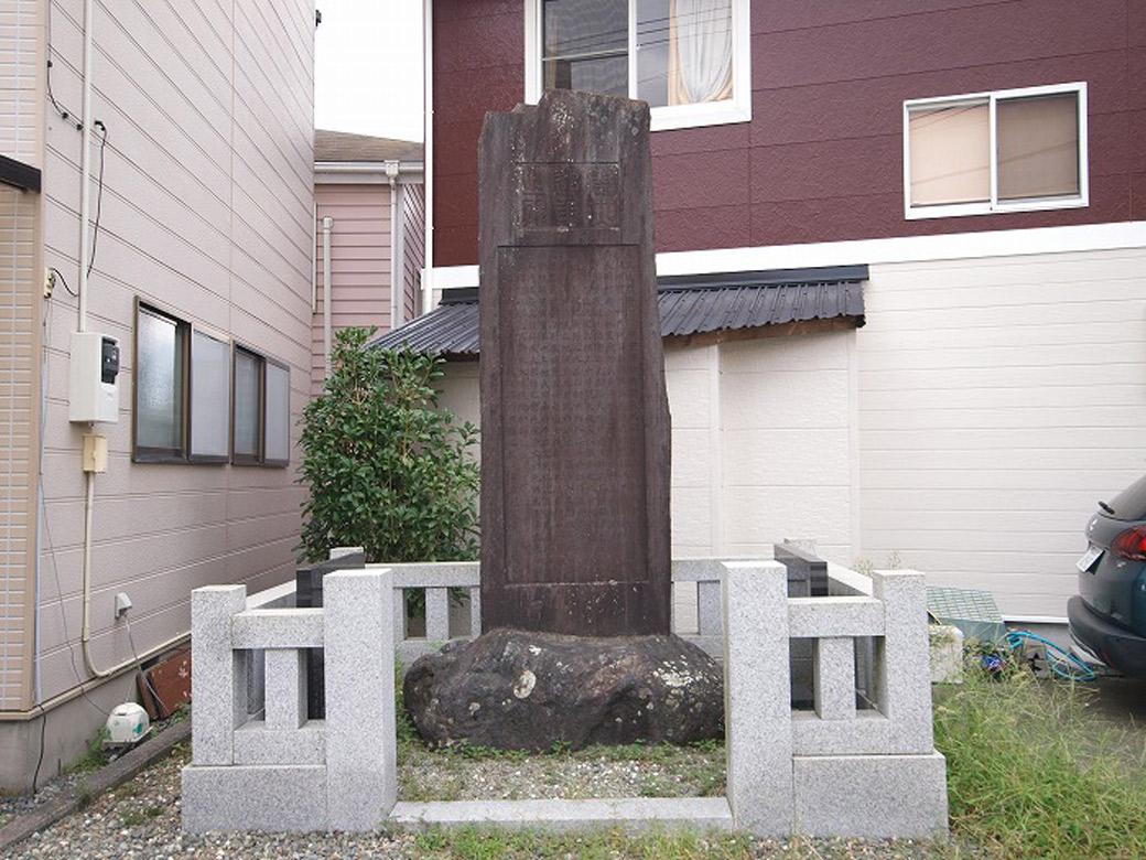 震災追弔の碑
