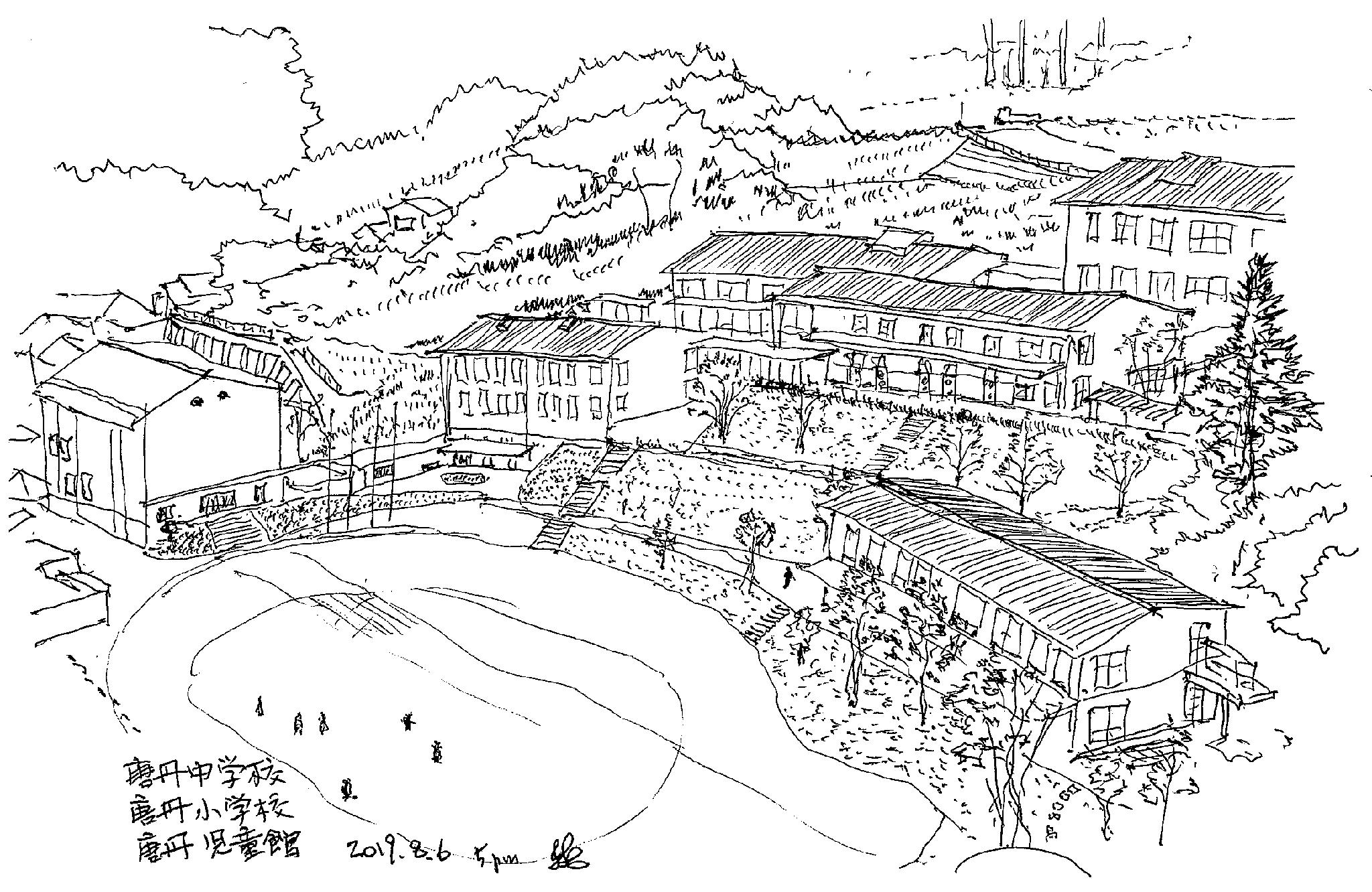 まちの中の建築スケッチ 神田順 唐丹小中学校