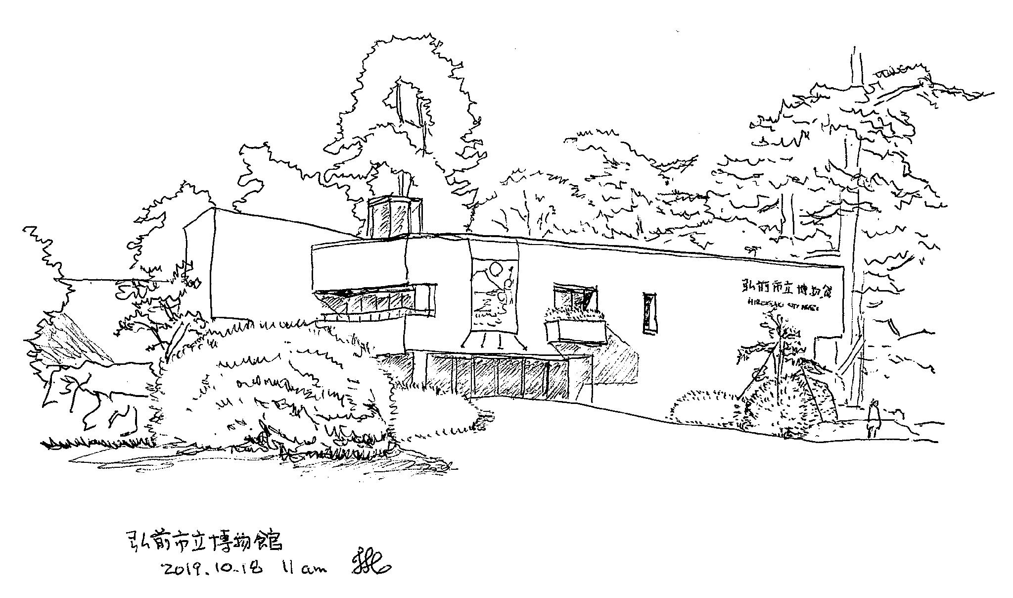 まちの中の建築スケッチ 神田順 弘前市立博物館 前川國男