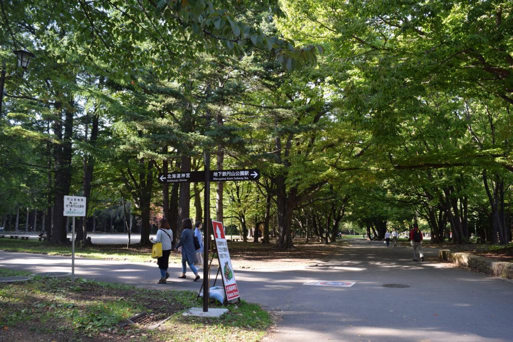 円山公園内の北海道神宮への案内看板