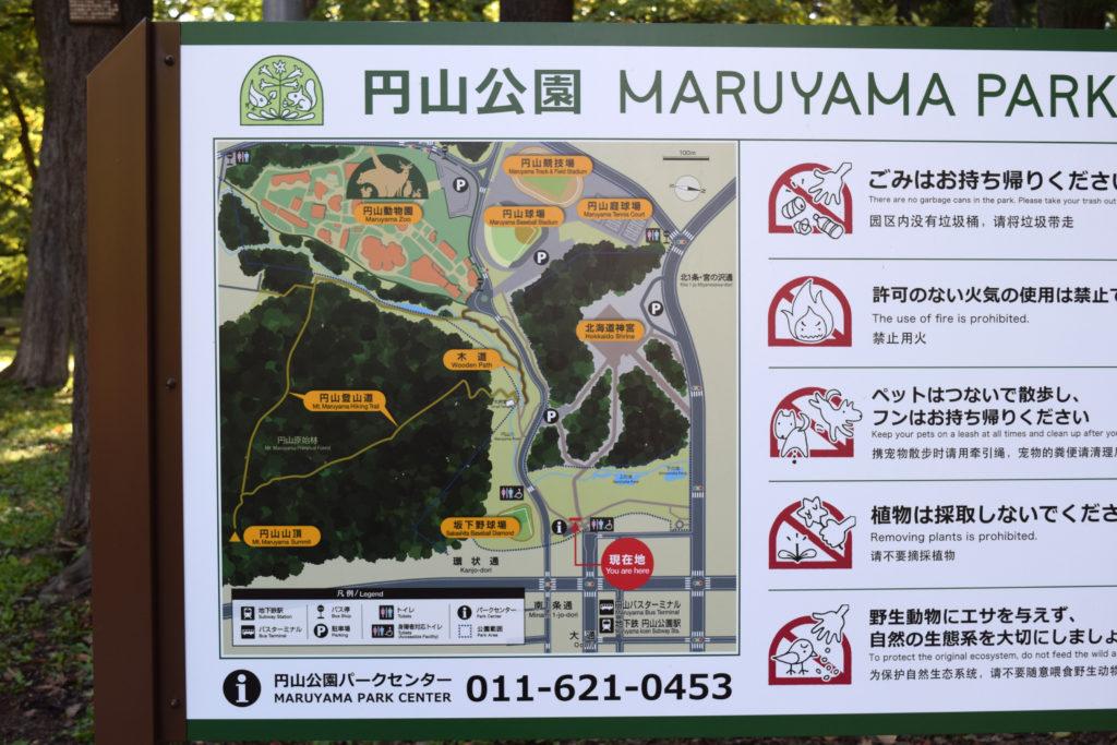 円山公園マップ