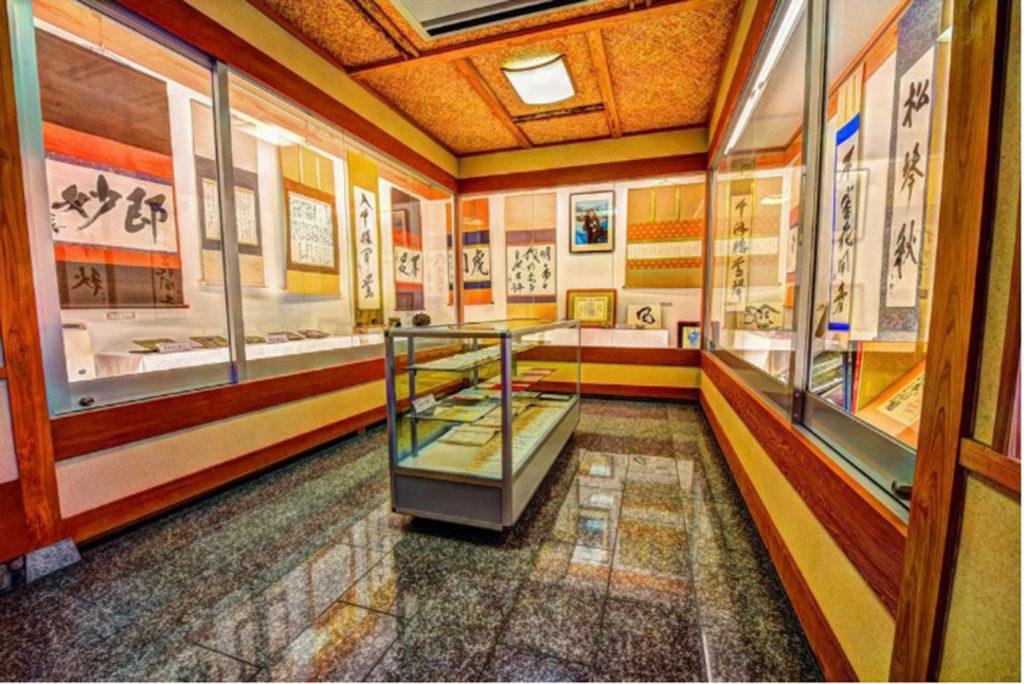 重森三玲記念館展示室